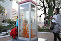 Gold Fish in the Public Phone Booth