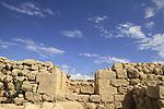 Hurvat Eked in the Shephelah