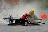 12-N   (Outboard Hydroplanes)
