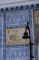 Europe/Turquie/Istanbul : Palais de Topkapi, détail portail
