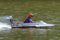 R-2   (Outboard Hydroplane)