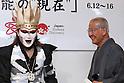 Japanese artists at Expo 2010 Shangai