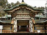 Nikko Toshogu Shrine: Honsha and Okusha