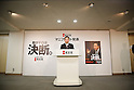 Japan's Prime Minister Yoshihiko Noda shows the New Election Manifesto of DPJ