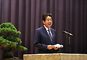 Prime Minister Shinzo Abe delivers a speech before senior officers of Self Defense Forces