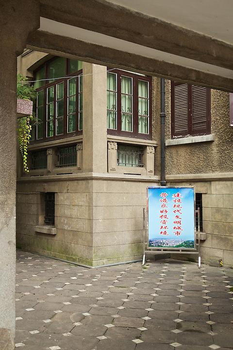 """East """"Turret"""", Ground Level. Yichang (Ichang) Residence."""