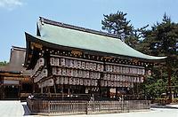"""Asie/Japon/Kyoto: Le temple """"Nishikikaji-dori"""""""