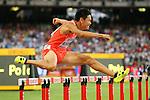 Yuta Konishi (JPN), <br /> AUGUST 22, 2015 - Athletics : <br /> 15th IAAF World Championships in Athletics Beijing 2015 <br /> Men's 400mH Heats <br /> at Beijing National Stadium in Beijing, China. <br /> (Photo by YUTAKA/AFLO SPORT)