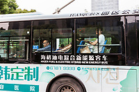 Suzhou, Jiangsu, China.  Hybrid Fuel Bus.