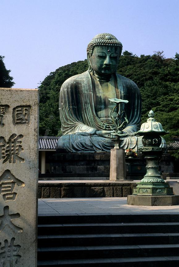 Great Buddha in Kamakura Japan