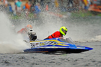 3-H   (Outboatd Hydroplane)