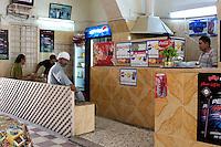 Tripoli, Libya - Cafe, Coffee Shop, Snack Bar, Tripoli Medina