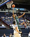Tulane vs. UNO (Basketball)