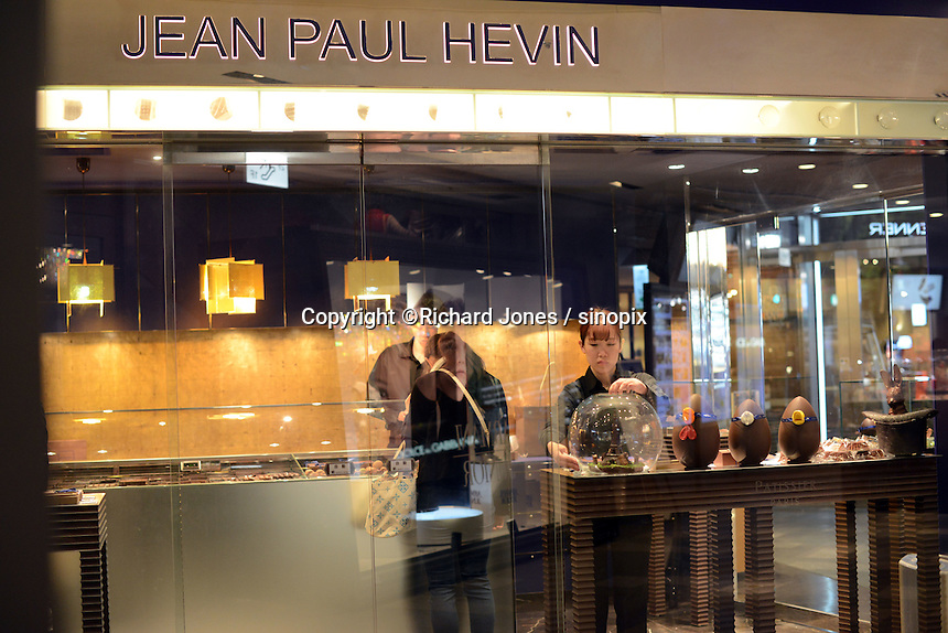 French chocolate shop, Jean Paul Hevin is in stylish shopping Mall, Omotesando Hills in fashion centre of Tokyo Harajuku,