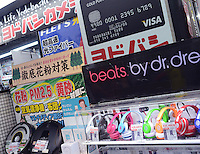 Beats headphone by dr dre and air cleaner for PM 2.5 and pollen are displayed at Yodobashi Camera, big electric and multi media shop sells camera, camcorder, computer, printer, TV, DVD and watch by JR Shinjuku station, Tokyo