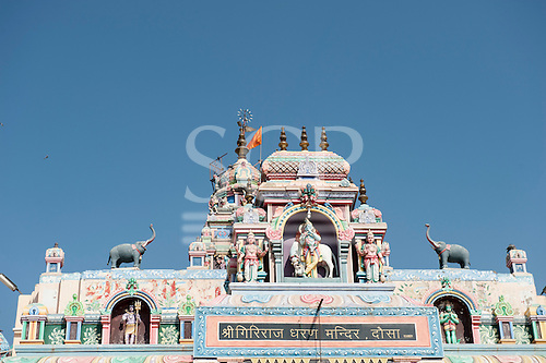 Dausa, Rajasthan, India. Giriraj ji ka mandir Hindu temple.