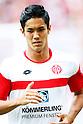 Japanese Soccer Stars : Yoshinori Muto