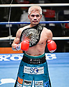 Boxing: Japanese Super Feather Title bout