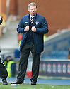 RANGERS MANAGER MANAGER ALLY MCCOIST