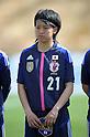 The Algarve Women's Football Cup 2012, Japan 2-0 Denmark