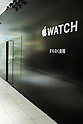 Apple Watch Store in ISETAN Shinjuku