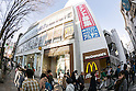 McDonald's looking to sell Japanese Branch