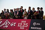 FUNABASHI,JAPAN-DECEMBER 25: Satono Diamond's connections are celebrated after the Arima Kinen at Nakayama Racecourse on December 25,2016 in Funabashi,Chiba,Japan (Photo by Kaz Ishida/Eclipse Sportswire/Getty Images)