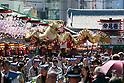Golden Dragon Dance in Asakusa
