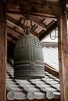 """Asie/Japon/Kyoto: Le temple """"Ryoan-ji"""" - Détail d'une cloche en bronze"""