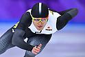 PyeongChang 2018: Speed Skating: Men's 500m