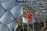 """Construction site of the National Swimming Center, also dubbed the """"Water Cube"""", Beijing, China..08 Sep 2006"""