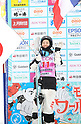 Skiing: FIS Freestyle Ski World Cup Tazawako - Akita