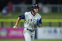 Darryl Collins (23) of the Columbia Fireflies hustles towards home plate against the Kannapolis Cannon Ballers at Atrium Health Ballpark on May 18, 2021 in Kannapolis, North Carolina. (Brian Westerholt/Four Seam Images)