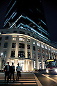 """Tokyo Post Office """"JP Tower"""" is completed"""
