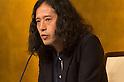 Japanese Comedian Naoki Matayoshi wins the Akutagawa Prize for literature