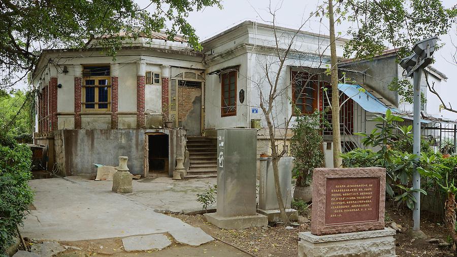 HSBC Residence, 57 Guxin Road On Gulangyu, Xiamen (Amoy).