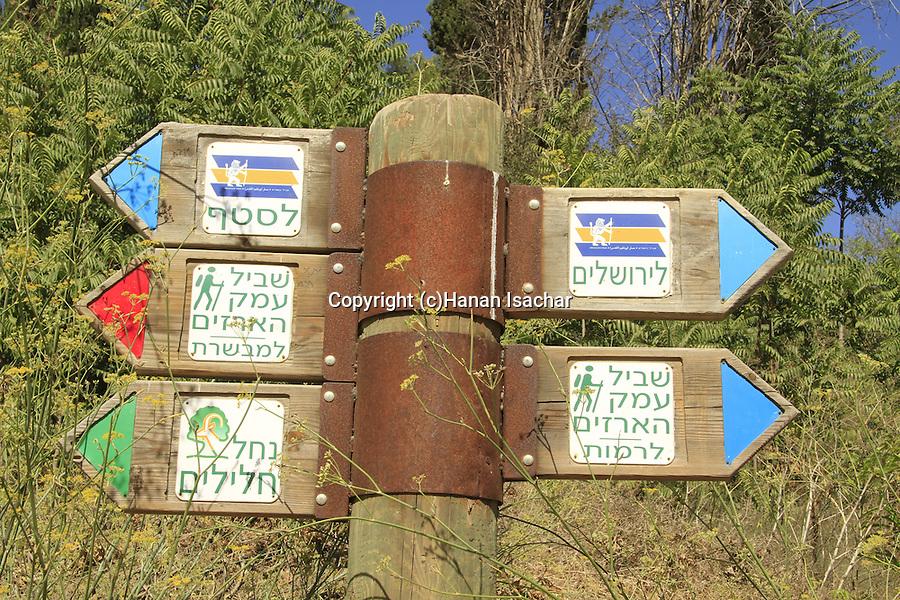 Israel, Jerusalem mountains, a sign on Jerusalem trail