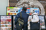 Messages decorated with images of new giant panda cub Xiang Xiang and her mother is seen at Ueno on December 19, 2017, Tokyo, Japan. To celebrate Ueno Zoo's new panda cub, some stores and shops in Ueno are posting congratulatory messages. Approximately 1,400 visitors came to see the cub on the day of her public debut. (Photo by Rodrigo Reyes Marin/AFLO)