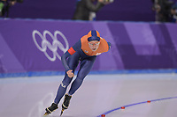 OLYMPIC GAMES: PYEONGCHANG: 16-02-2018, Gangneung Oval, Long Track, 5.000m Ladies, Esmee Visser (NED), ©photo Martin de Jong