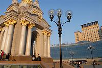 Kiev (Ukraine), monument to the Homeland in Maidan square, at  Khreshchatyk, main commercial street of the city<br /> <br /> - Kiev (Ucraina), monumento alla Patria in piazza Maidan, presso la Khreshchatyk, principale strada commerciale della città