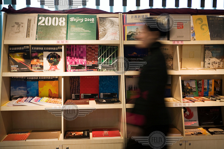 A bookshop selling books published in anticipation of the 2008 Olympic Games.