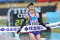 Lake Biwa Mainichi Marathon 2020