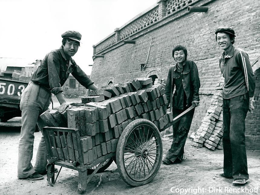 Ziegelei, China 1989