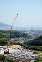 Kake Educational Institution to build new academic department for Okayama University of Science