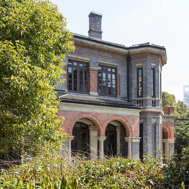 The Consul-General's Residence In 2017.