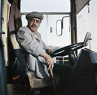 Дачный сезон (1985)