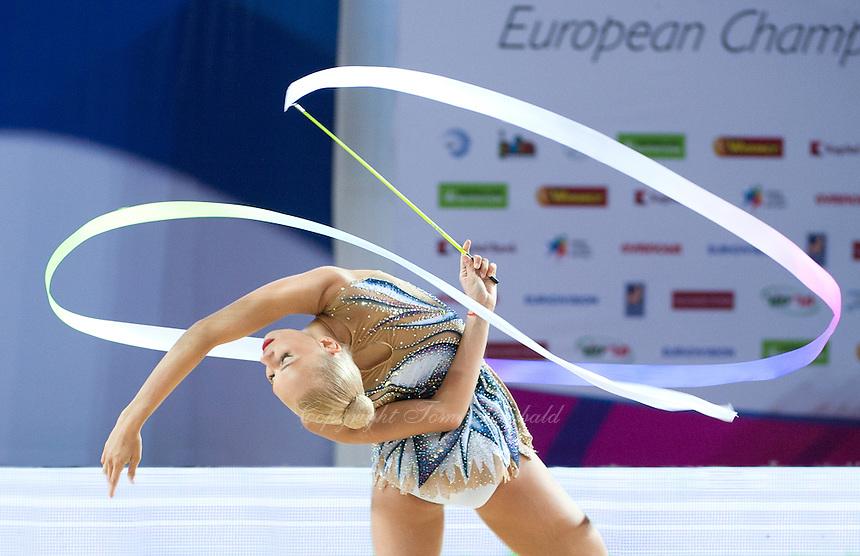 2016 European Championships Holon