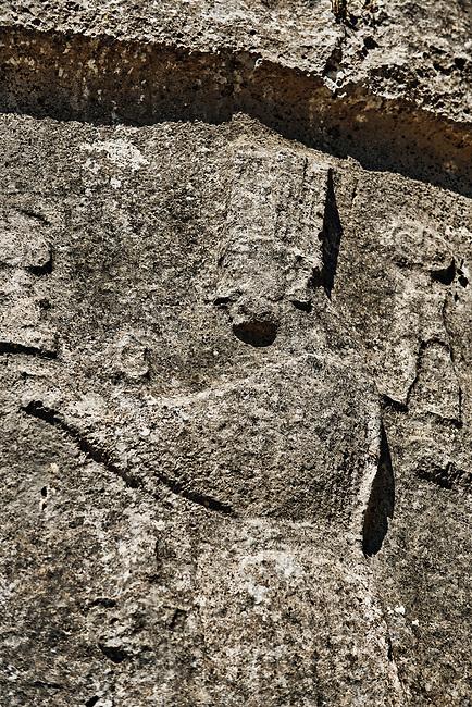 End relief panel of the 13th century BC Hittite religious rock carvings of Yazılıkaya Hittite rock sanctuary, chamber A,  Hattusa, Bogazale, Turkey.