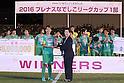 Plenus Nadeshiko League Cup 2016 Division 1 Final - NTV Beleza 4-0 Jef Chiba Ladies
