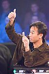 World Poker Open_WPT S5